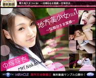neo-miracle #0459 – Nakatsuka