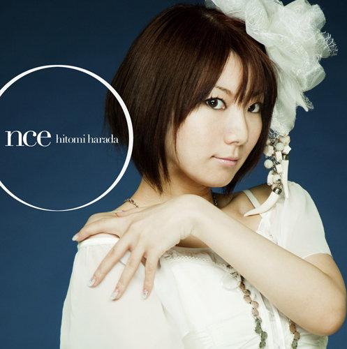 原田ひとみ Hitomi Harada - Once (2011)