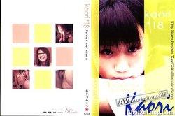 Forever Your Eyes – Kaori