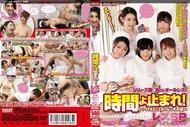 gwu57nurxba7 t Time Stop Lesbian SP Ver. Doctor and Nurse Azumi Mizushima, Hitomi Kitagawa, Kohaku Uta, Maya Maino, Shizuku (VSPDS583)